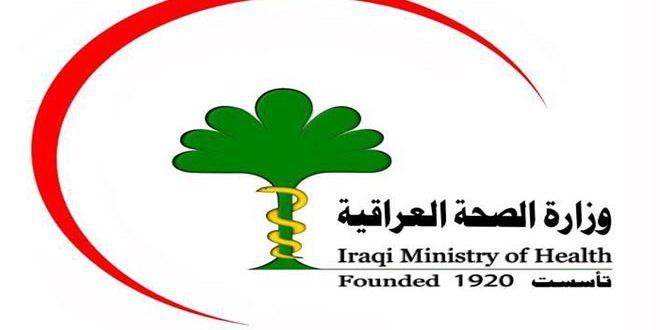 افزایش تعداد مبتلایان جدید کرونا در عراق
