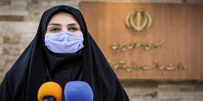 آخرین آمار کرونا در ایران || 82 فوتی و شناسایی 8212 مورد جدید