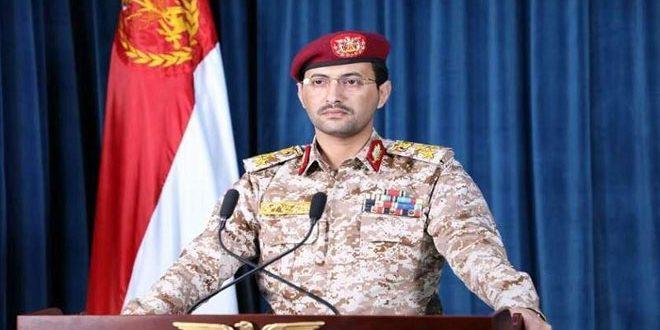 ارتش یمن آرامکو و پاتریوت و دیگر اهداف رژیم سعودی را هدف قرار داد