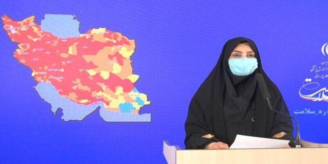 آخرین آمار کرونا در ایران || 193 فوتی و شناسایی 19666 مورد جدید