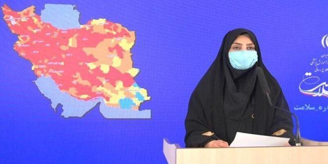 آخرین آمار کرونا در ایران || 291 فوتی و شناسایی 24760 مورد جدید