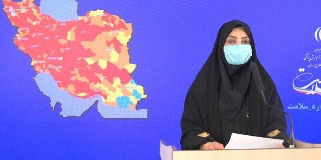 آخرین آمار کرونا در ایران || 405 فوتی و شناسایی 21644 مورد جدید