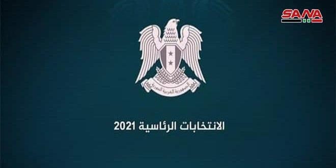 سفارتهای سوریه در چندین کشور جهان به آماده سازی لیست های انتخاباتی برای سوری ها مایل به مشارکت در انتخابات ریاست جمهوری ادامه می دهند