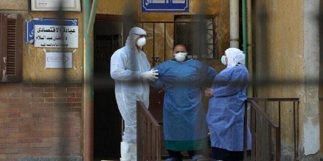 آمار کرونا در مصر || 1125 مبتلای جدید و 65 فوتی