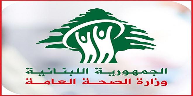 آمار کرونا در لبنان|| 213 مبتلای جدید و 17 فوتی