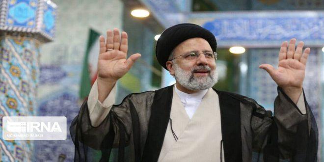 ايران : رئیسی بیشتاز انتخابات ریاست جمهوری ایران