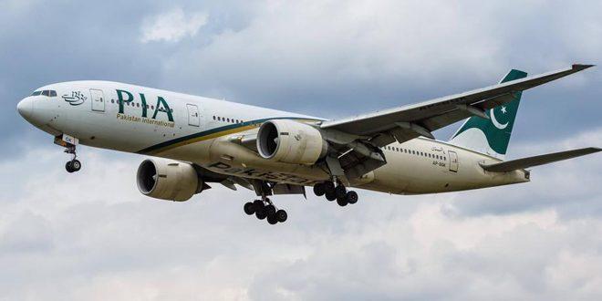 فردا، اولین پرواز بین المللی پاکستان (PIA) در فرودگاه دمشق بر زمین می نشیند