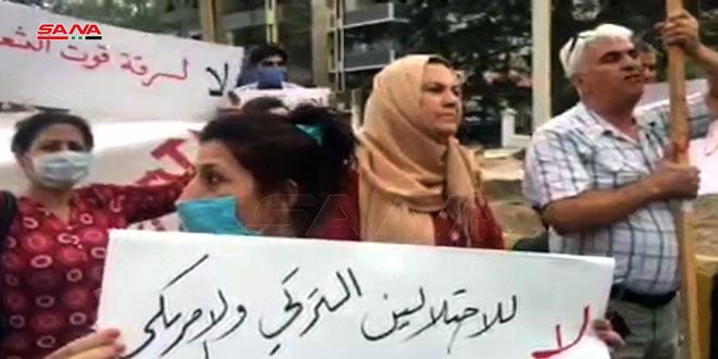 اعتراض اهالی قامشلی از حضور نیرو های اشغالگر امریکا و ترکیه