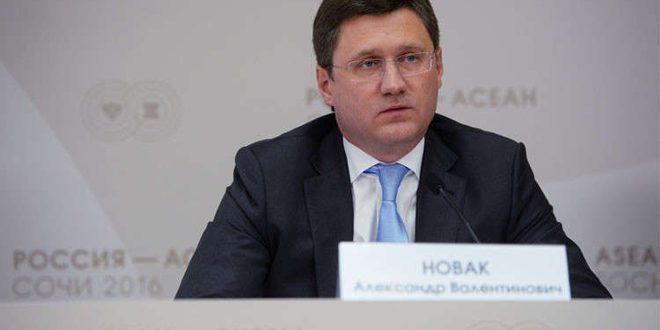 Novak : Les sociétés russes participeront à la réhabilitation des gisements de pétrole en Syrie