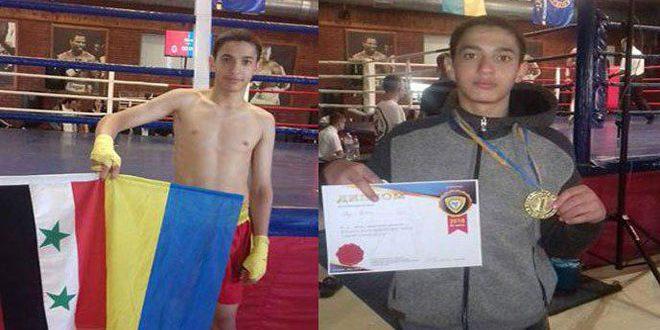 Médaille d'or pour la Syrie au championnat de Kickboxing en Ukraine