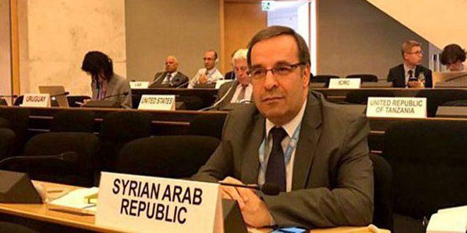 La Syrie préside la Conférence de l'ONU sur le désarmement