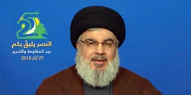 Sayed Nasrallah : La résistance qui a expulsé l'occupant israélien du sud du Liban est actuellement plus forte que jamais