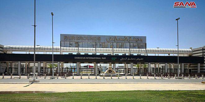 Le ministère de la Culture se prépare à participer à la Foire internationale de Damas