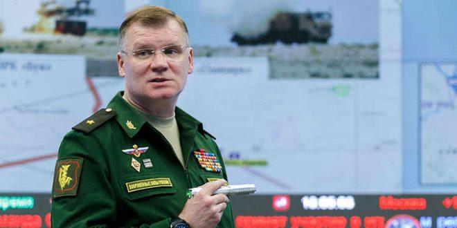 Le ministère russe de la Défense : Des parties développées technologiquement ont fourni aux terroristes la technologie de la conception des drones piégés