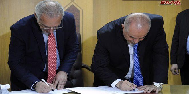 Mémorandum d'entente entre la Syrie et le Brésil pour redynamiser les relations économiques bilatérales