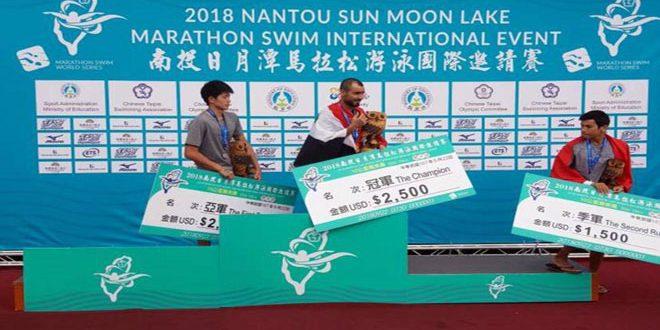 Le nageur syrien Saleh Mohammed remporte la médaille d'or du Championnat international de Taiwan