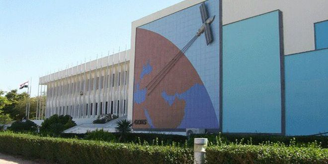 Accord de coopération entre ACSAD et la Commission générale pour la télédétection
