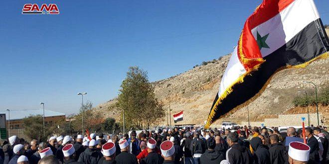L'Assemblée générale de l'ONU vote en majorité écrasante pour la souveraineté de la Syrie au Golan occupé