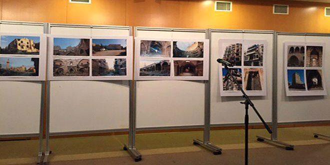 /Syrie… Perle d'Orient/ … Exposition de photographie en Hongrie