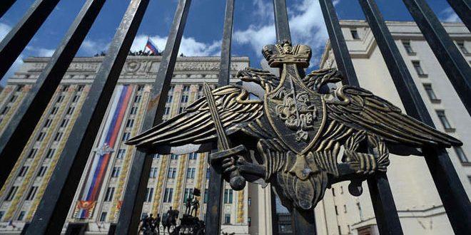 Moscou: Washington occupe des zones à Tanf et protège 6000 terroristes