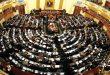 La Chambre des Députés égyptienne: La solution de la crise en Syrie est politique