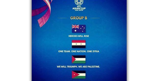 « Même équipe… Même nation… même Syrie », slogan de la sélection syrienne de football aux finales de la Coupe d'Asie