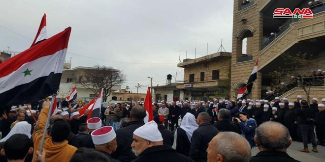 Condamnations de la décision de Trump sur l'annexion du Golan syrien occupé à l'entité d'occupation israélienne