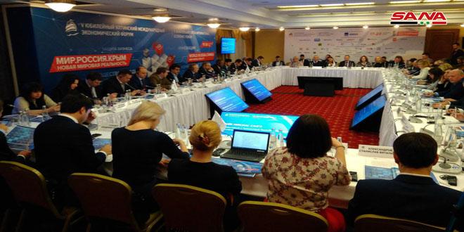 La Syrie participe au 5e Forum économique international de Yalta en tant qu'un membre honoraire