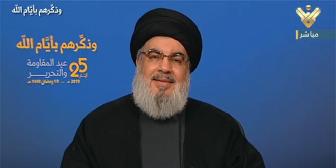 Sayed Nasrallah : La résistance est la solution pour reprendre les territoires occupés