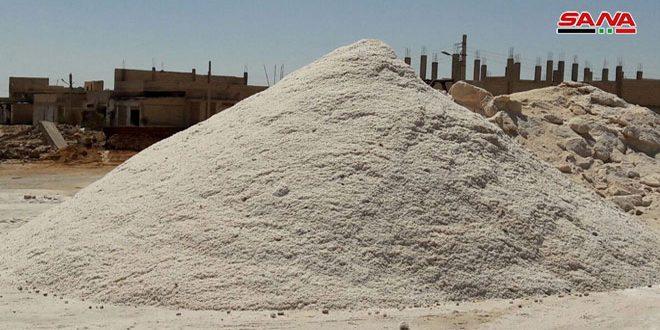 L'Etablissement général de Géologie réhabilite les mines de sel pour produire plus de 200 mille tonnes par an