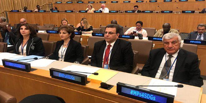 La délégation de l'Assemblée du Peuple participe à New York à la séance du Forum parlementaire