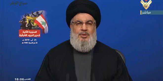 Sayed Nasrallah: L'armée arabe syrienne et la Résistance ont mis en échec le plan terroriste qui visait à imposer l'hégémonie à la Région
