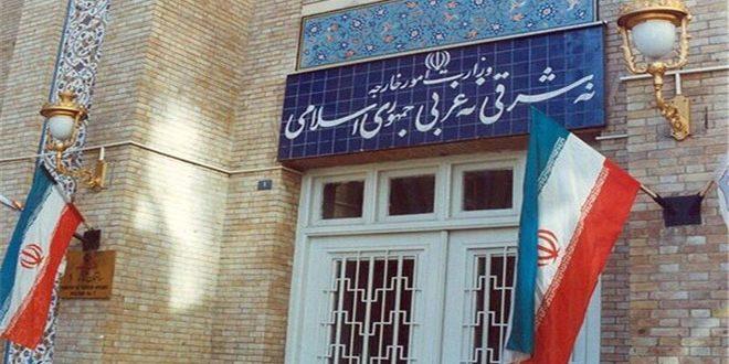 Téhéran: Les déclarations des Américains sur la création de la soi-disant «zone sûre» sont provocatrices
