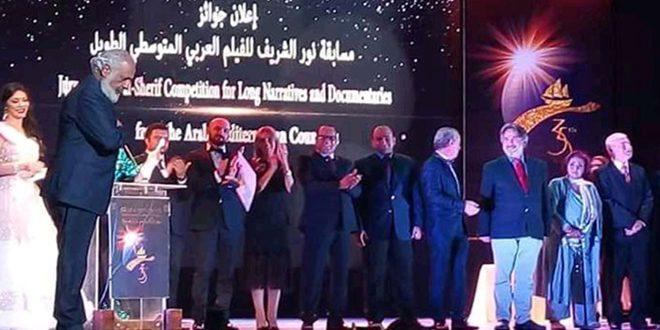 Cinq prix à la Syrie au Festival du film d'Alexandrie