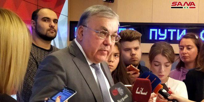 La Russie réitère sa réclamation de mettre fin à l'occupation américaine de la zone de Tanf en Syrie