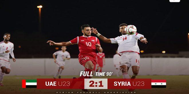 La sélection olympique syrienne de football a été battue par son adversaire émiratie au championnat international de Dubaï