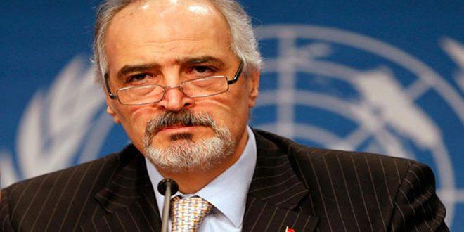 Réélection de Jaafari comme rapporteur du comité spécial de la décolonisation