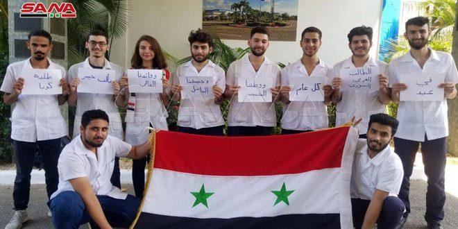 Les étudiants syriens à Cuba réaffirment leur soutien à la mère patrie