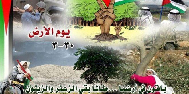 Le Front de Libération de la Palestine affirme la poursuite de la lutte des Palestiniens jusqu'à l'élimination du terrorisme
