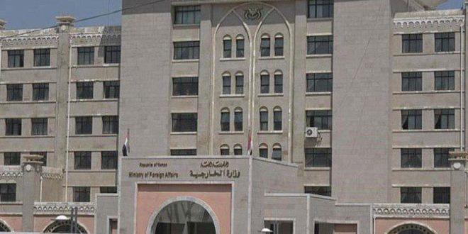 Le ministère yéménite des AE dénonce le renouvellement par l'Union européenne des mesures coercitives imposées à la Syrie