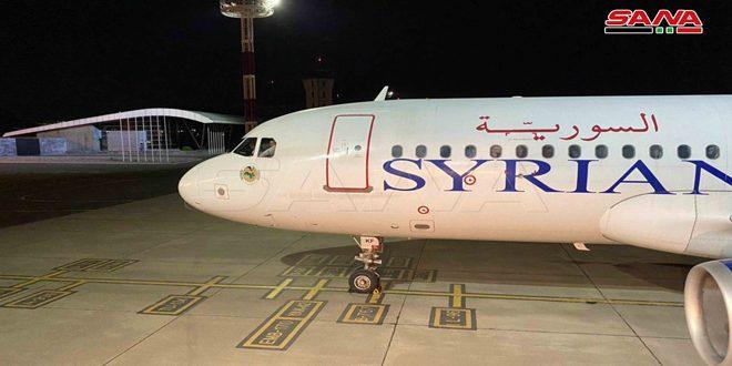 Après une rupture de 8 ans, Syrian Air Airlines lance le premier vol de Damas vers l'Arménie