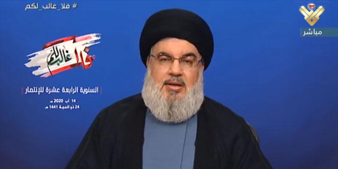 Sayed Nasrallah : La victoire de juillet a mis en échec le projet du nouveau Moyen-Orient