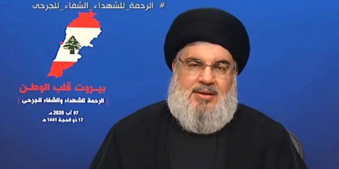 Sayed Nasrallah: Le Hezbollah, avec toutes ses capacités, se mettent sous la disposition de l'Etat libanais