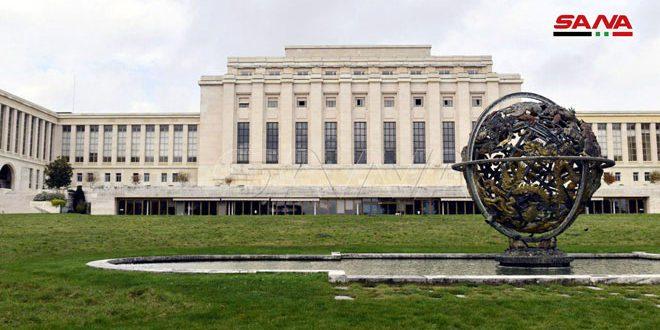Début du 4e round de réunions du comité de débat de la constitution à Genève