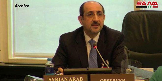 Ambassadeur Sabbagh : La Syrie a rempli ses engagement vis-à-vis de la CIAC