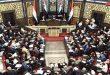 L'Assemblée du Peuple commence la discussion de la Déclaration financière sur le projet de loi du budget de l'Etat pour l'exercice 2021