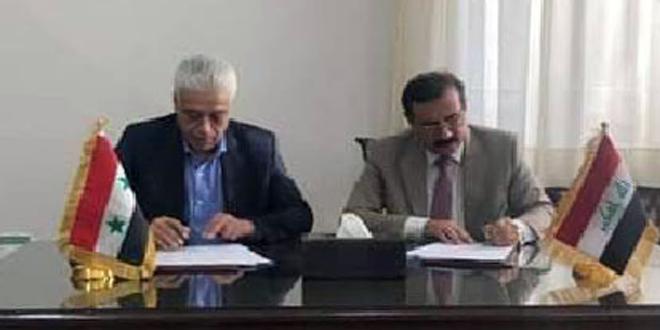 Accord entre la Syrie et l'Irak pour développer la coopération dans le domaine du transport ferroviaire