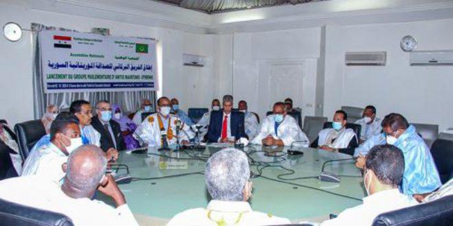 Un comité parlementaire d'amitié syro-mauritanienne pour renforcer la coopération entre les deux pays