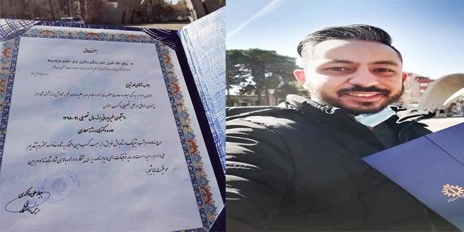 Un architecte syrien obtient le titre du / meilleur étudiant de doctorat/ à l'Université d'Iran des Sciences et de Technologie