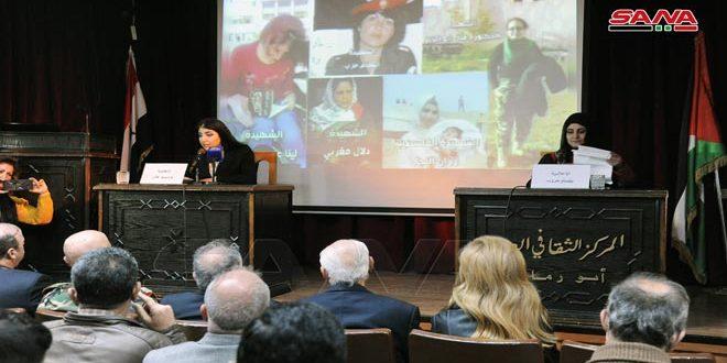 L'histoire patriotique, nationale et humaine de la femme palestinienne dans une conférence au Centre culturel d'Abou Roumanah